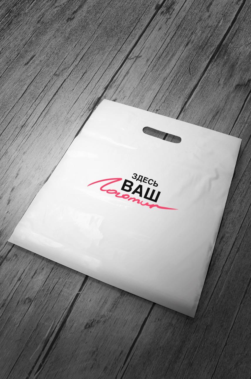 Пакеты ПВД с логотипом