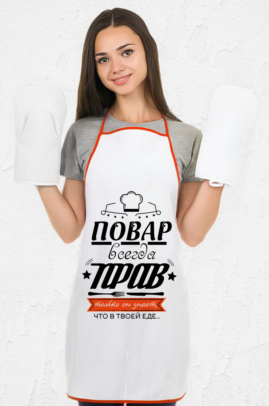 Apron with print